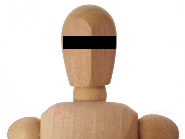 目線隠し顔