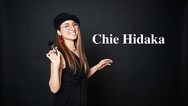 Chie Hidakaの年齢や身長などのwiki風プロフ!夫(旦那)との馴れ初めは?英語が上手い?