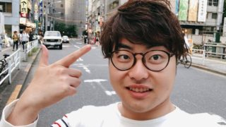 高田ふーみん(wakatte.tv)の本名や年齢などのwiki風プロフ!高校はどこ?センター試験の点数は?