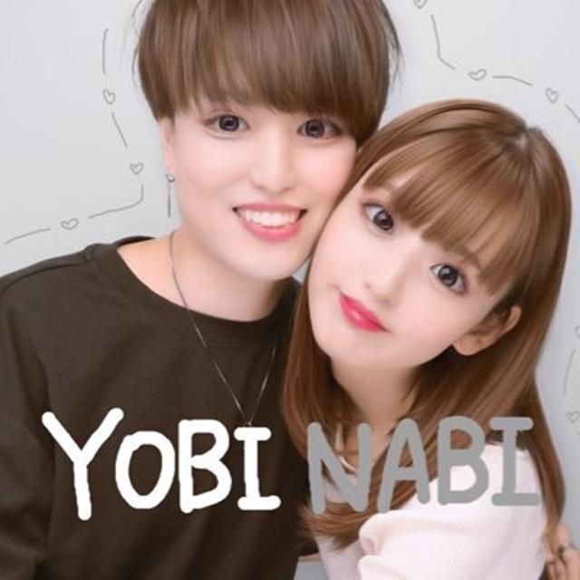 よびなび/YOBINABIの年齢や身長などのwiki風プロフ!2人の馴れ初めは?