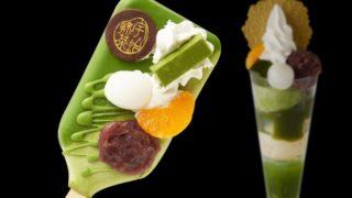 【マツコの知らない世界】伊藤久右衛門の抹茶パフェアイスバーは通販で取り寄せできる?最安値や実店舗は?